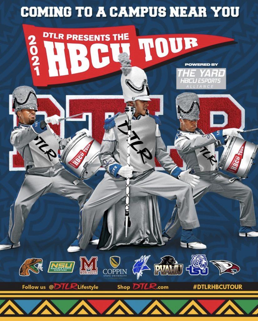 2021 hbcu tour